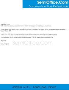 Job Application For Cashier Free Samples