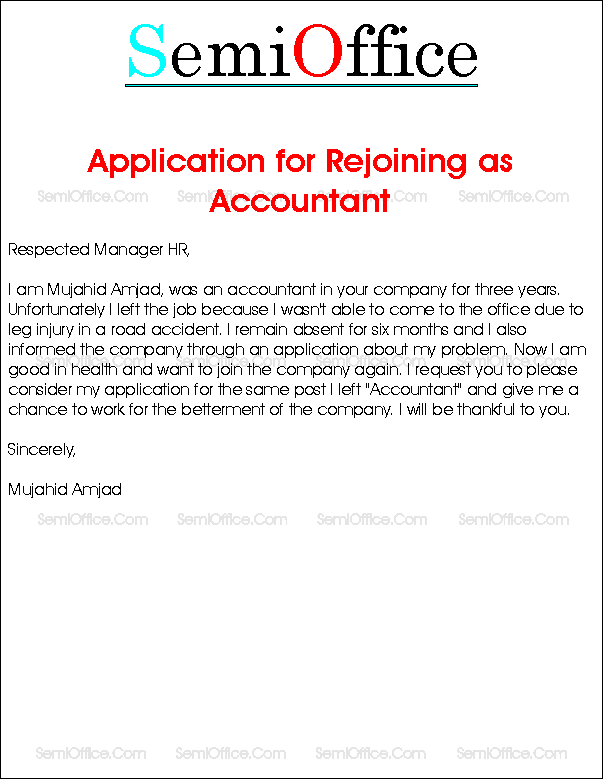 Sample Application Letter for Rejoining a Company