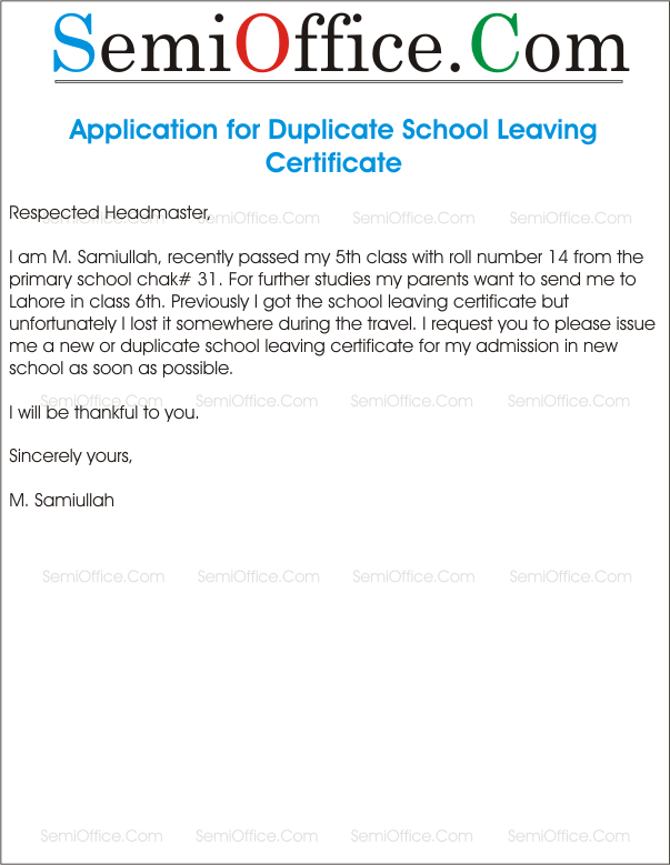application for school leaving certificate pdf