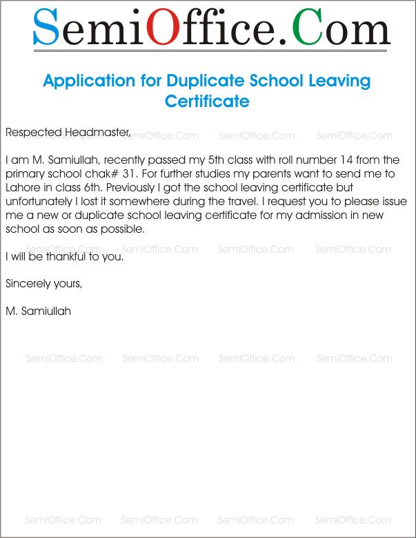 application for school leaving certificate pdf