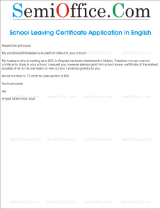 Application for School Leaving Certificate by Parents