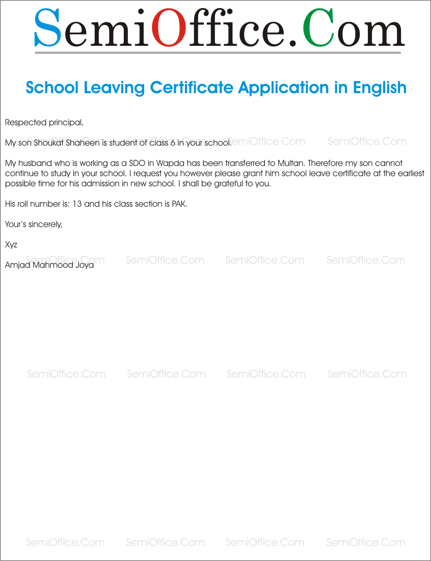 Application for school leaving certificate application for school leaving and transfer letter altavistaventures Gallery