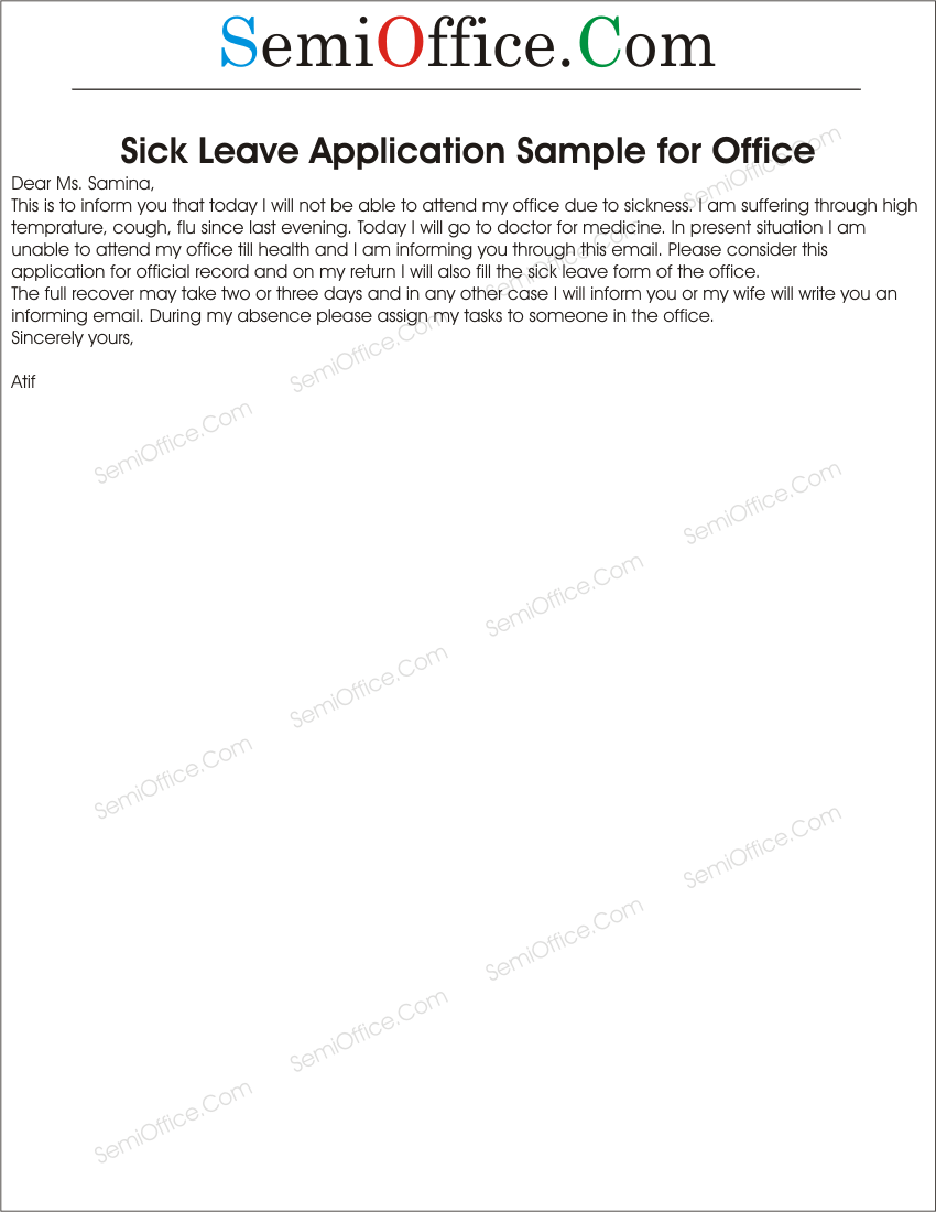 Sick leave application letter format for office spiritdancerdesigns Image collections