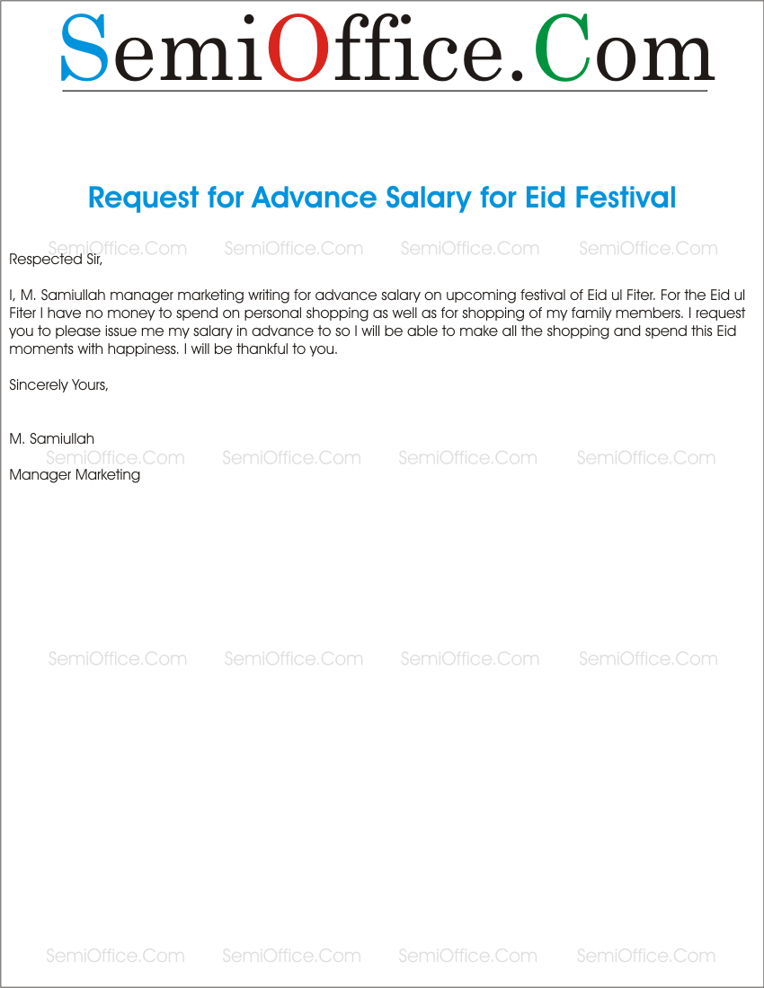 Application for advance salary due to eid applicationforadvancesalaryduetoeidgssl1 spiritdancerdesigns Choice Image