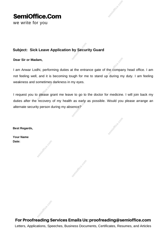 Sick Leave Application by Security Guard