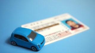 準中型免許制度新設!普通免許はどうなる?