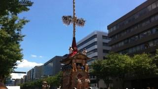 祇園祭の日程と行事