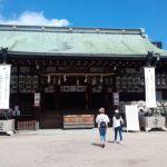 大阪天満宮に行ってきました