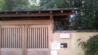 寂聴庵に行ってきました!嵯峨釈迦堂前からのアクセス