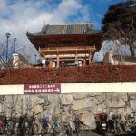 茨木の総持寺へ初詣!思った以上の混雑でした
