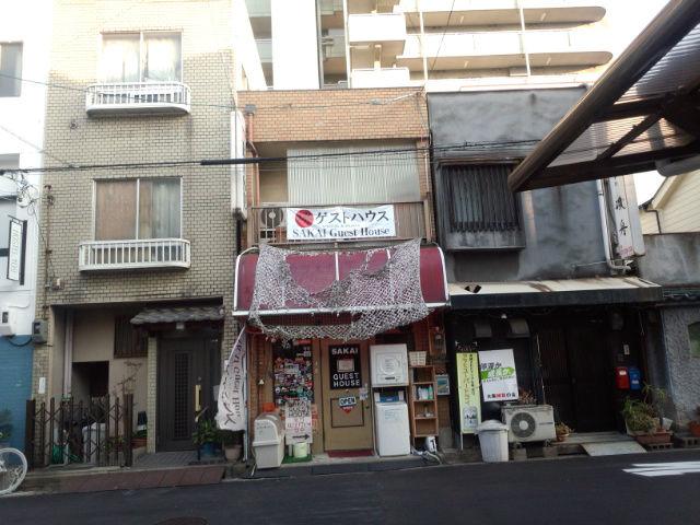 堺ゲストハウス