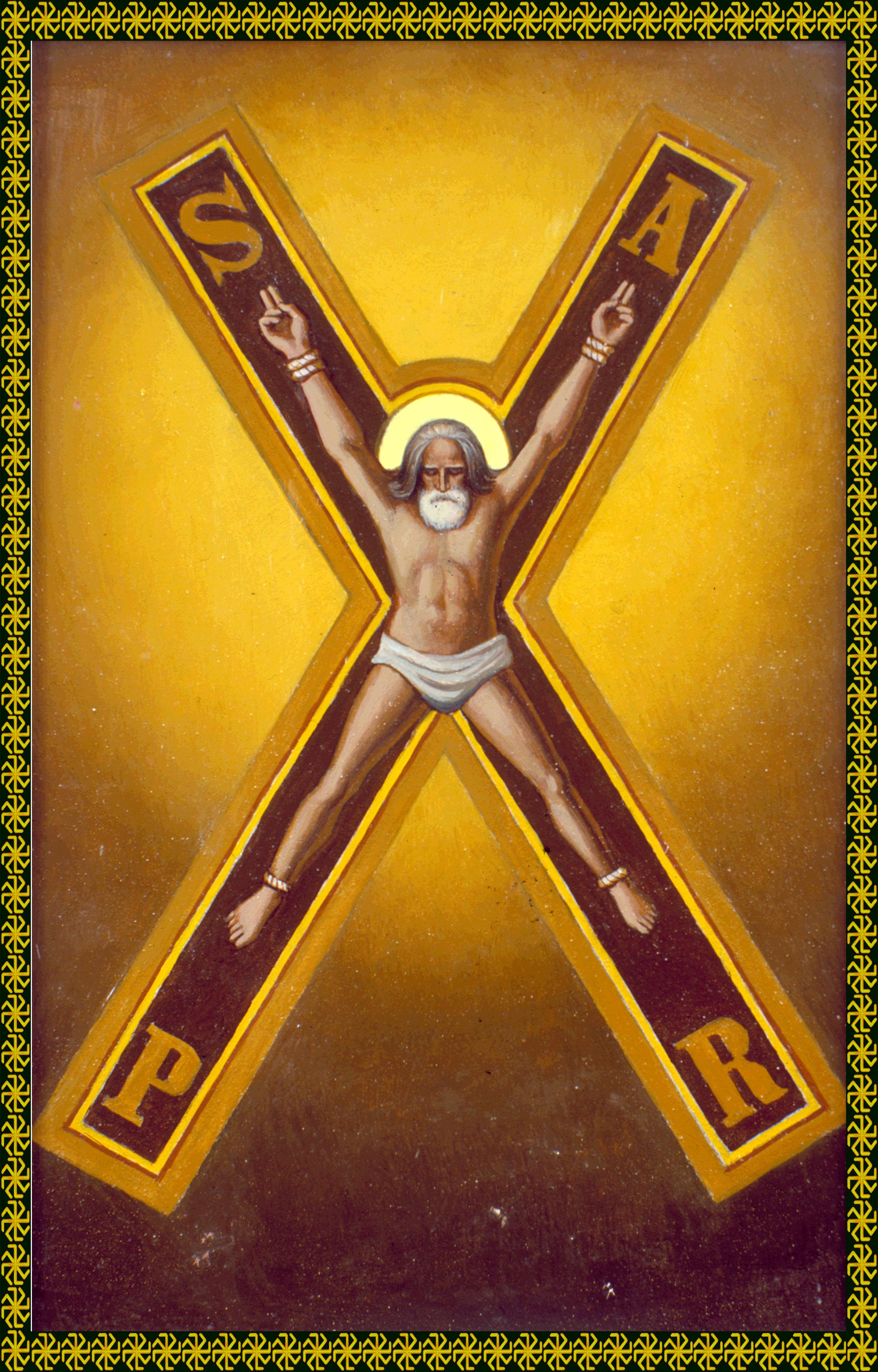 Qui 233 Tait Saint Andr 233 Semper Rectificando