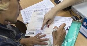 Как заполнить заявление на материнский капитал Скачать образец заполнения бланк для получения сертификата
