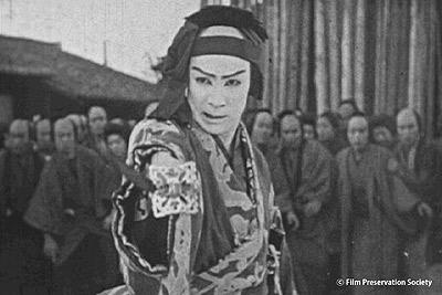 Kazuo Hasegawa in una scena di Kurotegumi Sukeroku