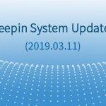 Deepin 15.9 anuncia atualização