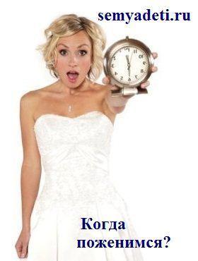 otázky sa opýtať, kedy datovania ženatý muž