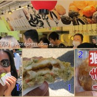 Makan–makan Makanan Jepang di Jepang; Tokyo dan masih Seputaran (II)