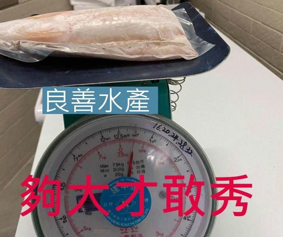 超重量級虱目魚肚-無毒養殖吃益生菌長大的虱目魚-良善水產