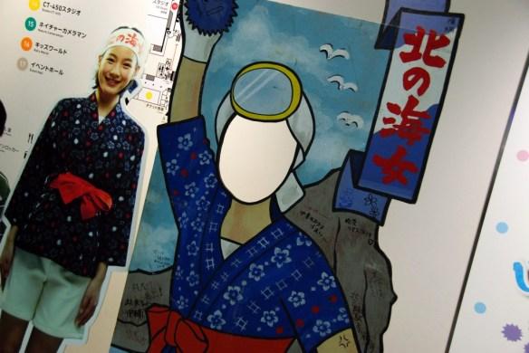 アキちゃんと北三陸駅にあった顔出し看板