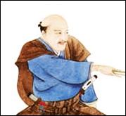 ?前田慶次最強伝説実自在44