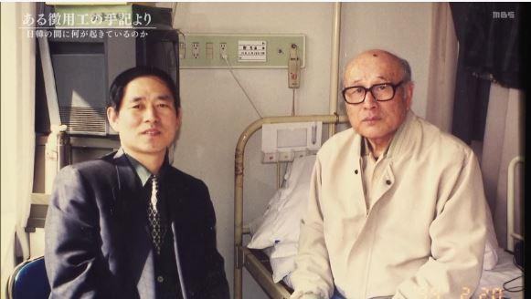 広島の病院へ療養に来ていた鄭忠海(右) 映像'19より