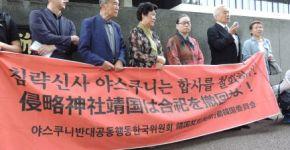 東京地裁前で不当判決に抗議する原告・弁護団。ノー!ハプサ(合祀)よ