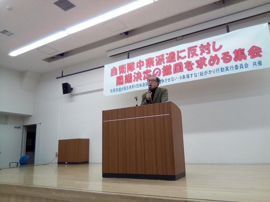 講演する永山茂樹さん