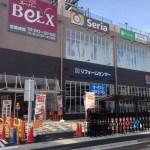 「ビバホーム」足立区神明店 7月16日 土曜日オープン