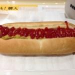 ドトール【ジャーマンドッグ】定番ホットドック食べてみた感想とカロリー