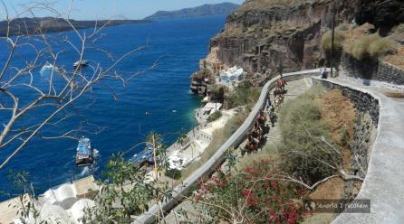 Santorini – Fira