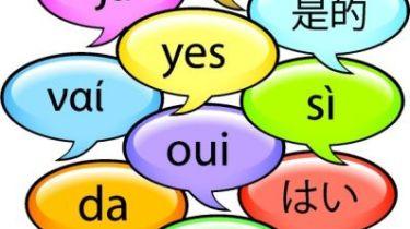 bulles de langue étrangère
