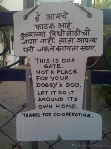 An example of a Puneri Patya, typical curmudgeonly notices that Pune homes are famed for