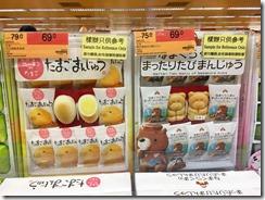 super market (1)