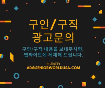 구인_구직 광고문의