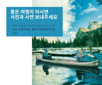 여행지소개 배너