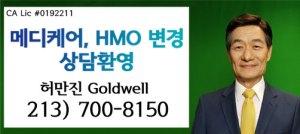 허만진-502 (1)