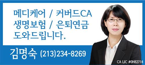 김명숙-502 (1)