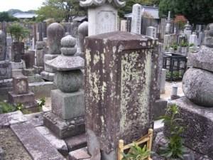 toshimizu