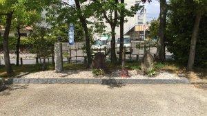 桶狭間の駿公墓碑