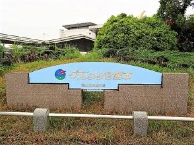 20171015 グランメッセ熊本