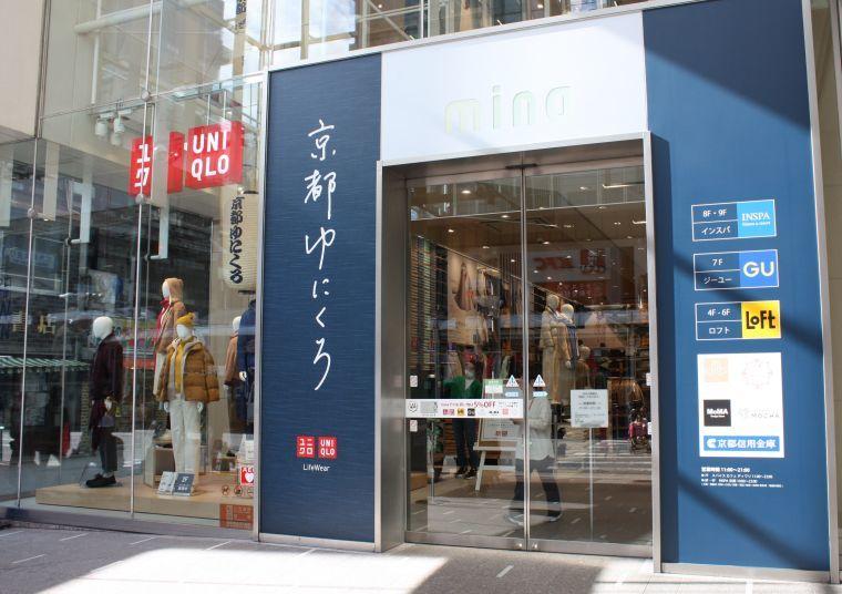 「京都ゆにくろ」の画像検索結果