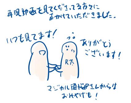 20161120_8