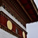ブータン自動車横断旅行 (3) ヒンドゥーのまつり