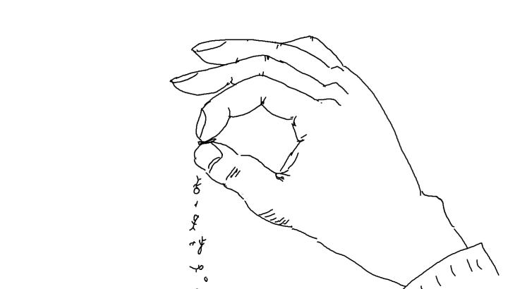 「共同創作『手』」なる記事について