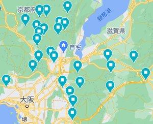 熊野寮祭企画『エクストリーム帰寮』について