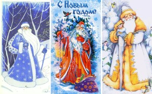 Ded Moroz may have may vary his robes