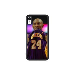 Kobe Biting Jersey Case
