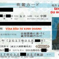Những điều cần biết về visa kinh doanh tại Nhật- 経営. 管理ビザについて
