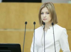 Поклонская, Наталья Поклонская, депутат госдумы, прокурор, Крым