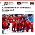 хоккей, русский хоккей, олимпиада 2018, хоккейной